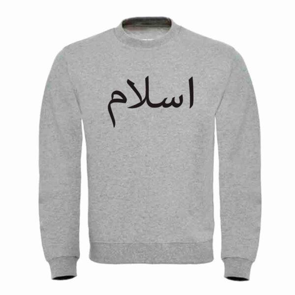 Sweat-shirt gris homme -ISLAM
